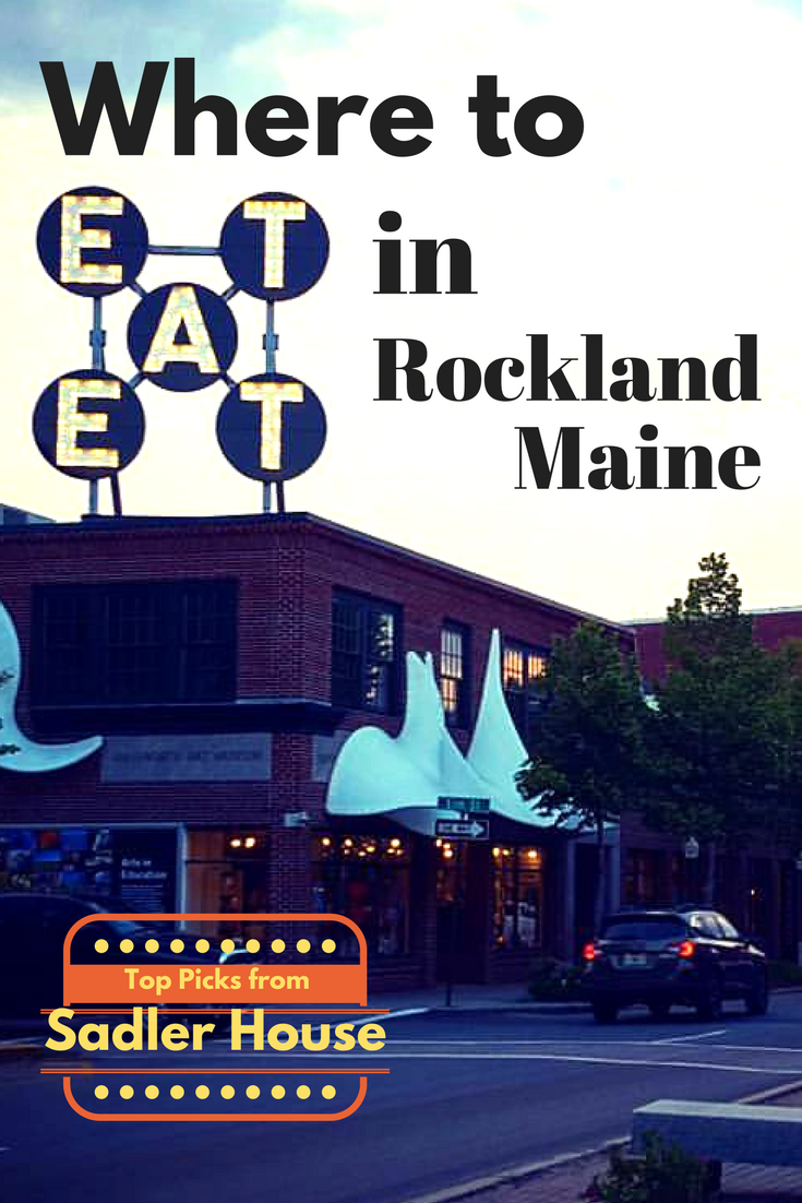 Where to Eat in Rockland Maine! A list of Rockland restaurants for you to try with the family, featuring a full range of choices for every taste and budget. #Maine #Rockland #restaurants #midcoast #travel #food #family #kids #newengland